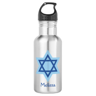 Jewish Star of David 532 Ml Water Bottle
