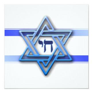 Jewish Star Of David Hebrew Chai Blue and White 13 Cm X 13 Cm Square Invitation Card