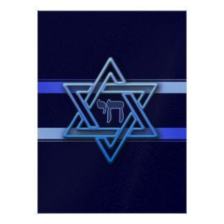 Jewish Star Of David Hebrew Chai Blue and White Custom Invitations