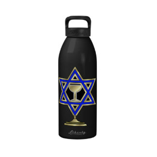 Jewish Star Reusable Water Bottle