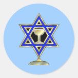 Jewish Star Round Sticker