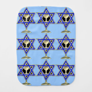 Jewish Star Baby Burp Cloths