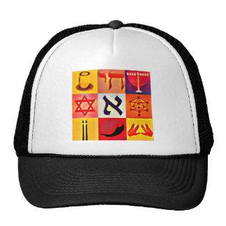 Jewish Symbols Cap