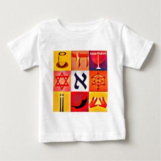 Jewish Symbols Shirts