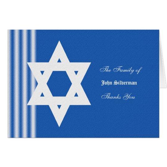 Jewish Sympathy Thank You Card - Personalised