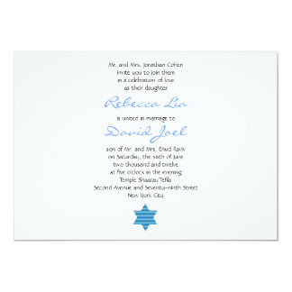 Jewish Wedding Invitation Hebrew Weddings