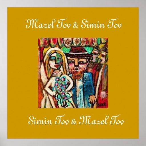 Jewish Wedding Mazel Tov & Simin Tov Poster