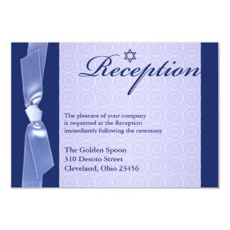 Jewish Wedding (Reception Only) Flat Invitation