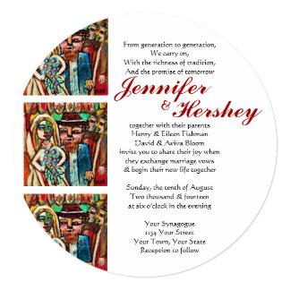 Jewish Wedding Under The Chuppah (rounded) Custom Invitation