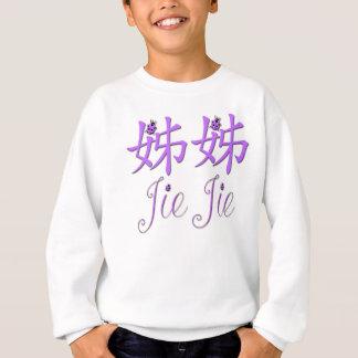 Jie Jie (Big Sister) Chinese Sweatshirt