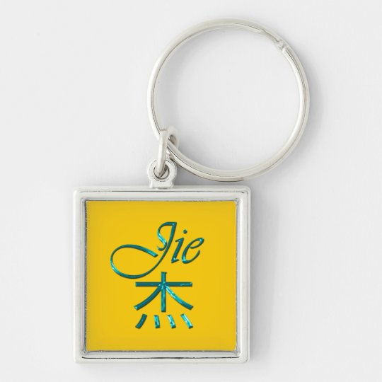 JIE Name-Branded Gift Key-chain or Zipper-pull Silver-Colored Square Key Ring