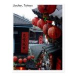 Jioufen Taiwan Postcards