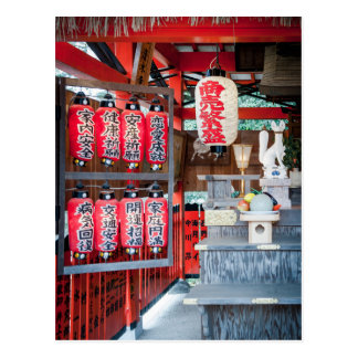 Jishu Jinja Shrine of Kyoto Postcard