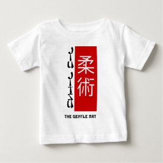 Jiu Jitsu - The Gentle Art Baby T-Shirt