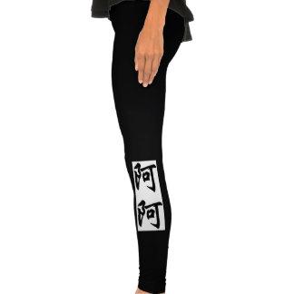 jodi legging tights