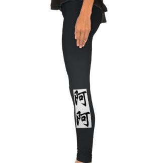 jodie legging tights