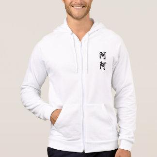 jody hoodie