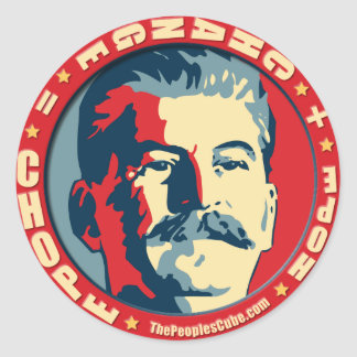 Joe Stalin - Uncle: OHP Sticker