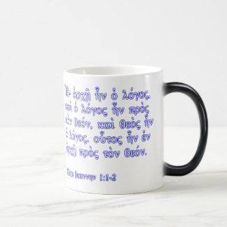 John 1:1-2 mug
