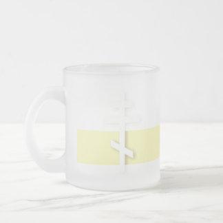 John 3:16 Orthodox Cross Frosted Glass Coffee Mug