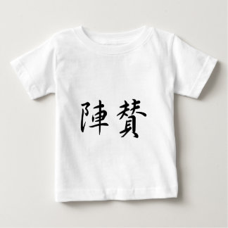 Johnson-5 In Japanese is Baby T-Shirt