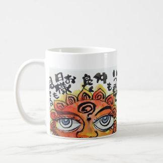 © Jon & Erson: VIII Coffee Mugs