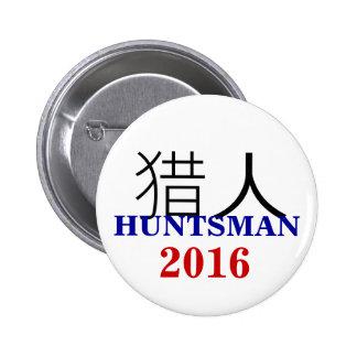 Jon Huntsman 2016 Chinese Pinback Button