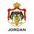 JORDAN - emblem/flag/coat of arms/symbol Postcard