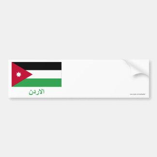 Jordan Flag with Name in Arabic Bumper Sticker