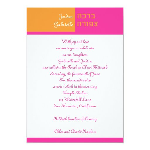 "Jordan Gabrielle custom 5"" X 7"" Invitation Card"