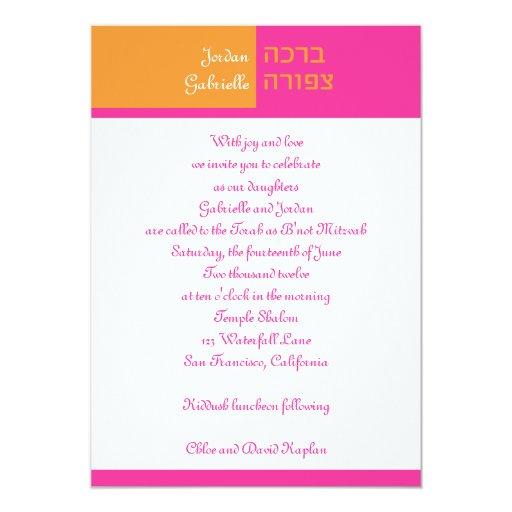 Jordan Gabrielle custom 5x7 Paper Invitation Card