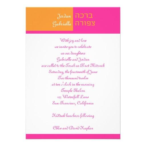 Jordan Gabrielle custom Custom Invitation