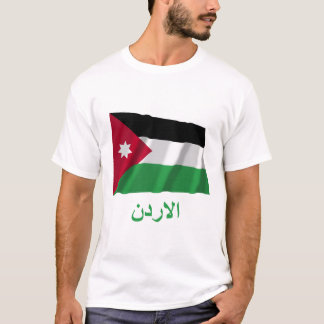Jordan Waving Flag with Name in Arabic T-Shirt