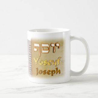 Joseph in Hebrew Coffee Mug
