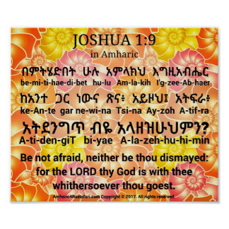 Joshua 1:9 in Amharic Poster