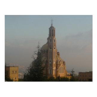 Jounieh Cathedral Lebanon Postcard