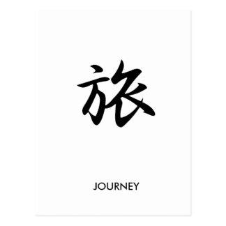 Journey - Tabi Postcard