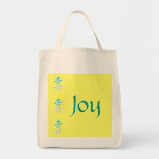 Joy - Chinese Symbol Tote Bag