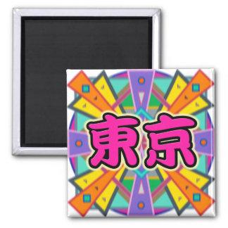 "Joy Design ""Tokyo"" in Kanji Characters Magnet Magnet"
