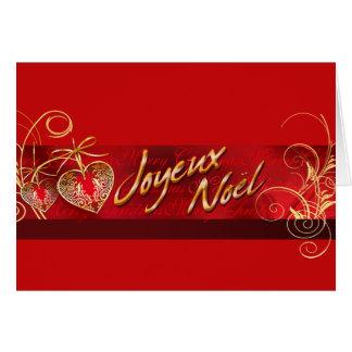 Joyeux Noël Christmas Holiday Cards