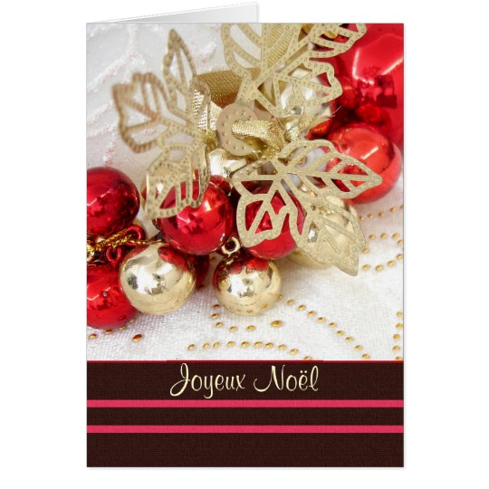 Joyeux Noël French Christmas - baubles Card