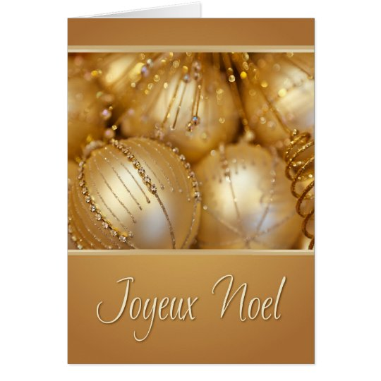 Joyeux Noel French Christmas Card