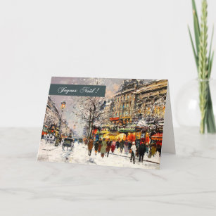 French christmas cards zazzle uk french christmas greeting cards m4hsunfo