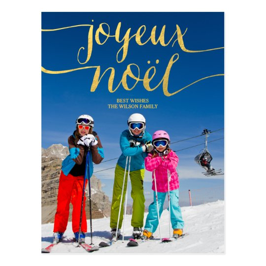 Joyeux Noel | Holiday Photo Postcard