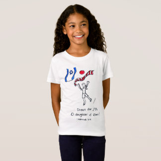 Joyous Daughter of Zion T-Shirt! T-Shirt