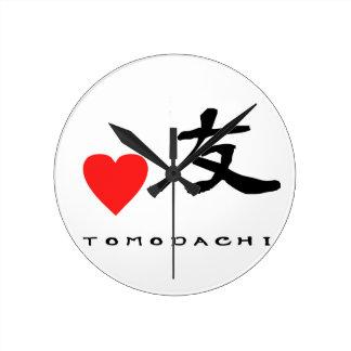 "Jpanese Kanzi Kanji -""Friend"" Clock"