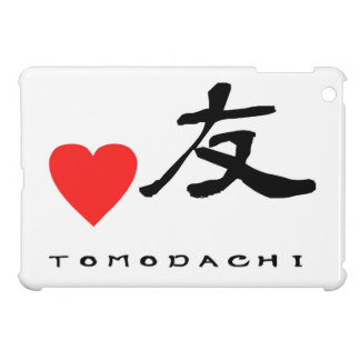 "Jpanese Kanzi Kanji -""Friend"" iPad Mini Cases"