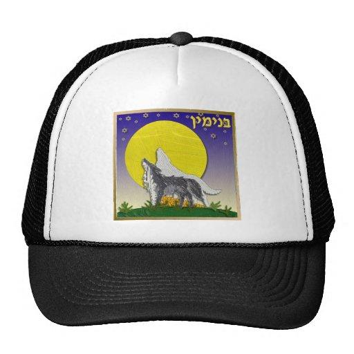 Judaica 12 Tribes Israel Benjamin Mesh Hat