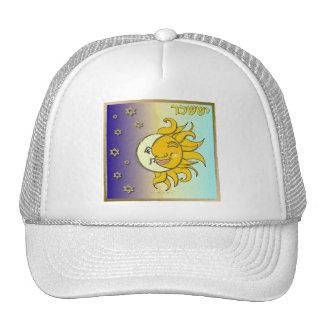 Judaica 12 Tribes Israel Issachar Art Mesh Hat