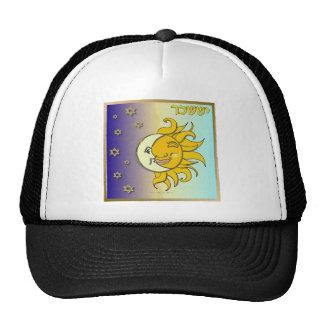 Judaica 12 Tribes Israel Issachar Trucker Hat